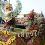 Trat Fruit Festival в Таиланде